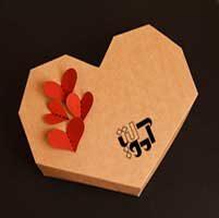 جعبه ولنتاین طرح قلب - جعبه گیفت طرح ولنتاین