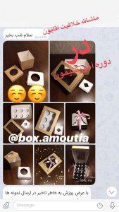 ساخت و طراحی جعبه کاپ کیک با استندهای متفاوت