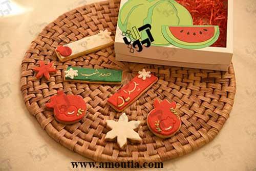 پکیج کوکی شب یلدا داخل جعبه هندوانه