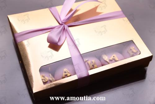 شیرینی ماکارون اسم سحر (SAHAR) با جعبه طلایی - ماکارون نام و حروف